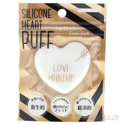 Silicone Heart Puff - Mat White by Sun Smile for Women - 1 P